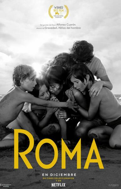 Roma - Película de Alfonso Cuarón.
