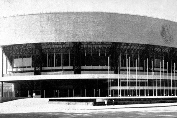 Auditorio Nacional Antigua